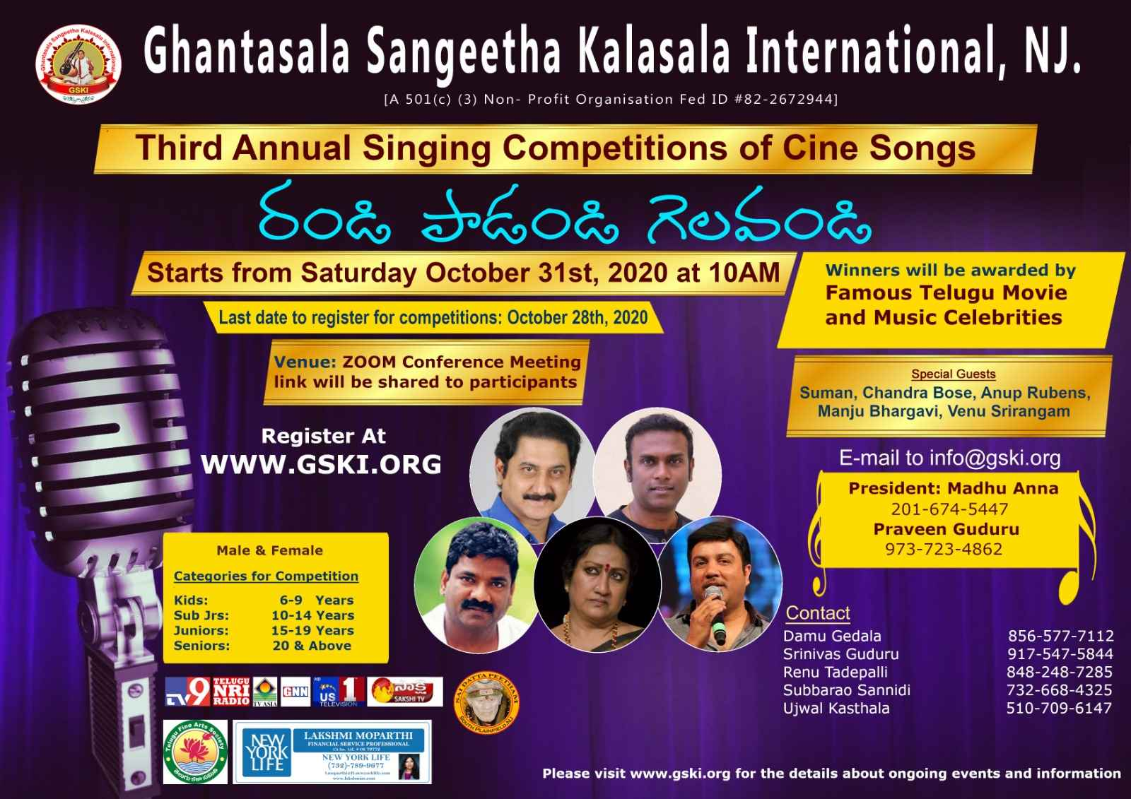Ghantasala Sangeetha Kalasala International, NJ - Third Annual Singing Competitions