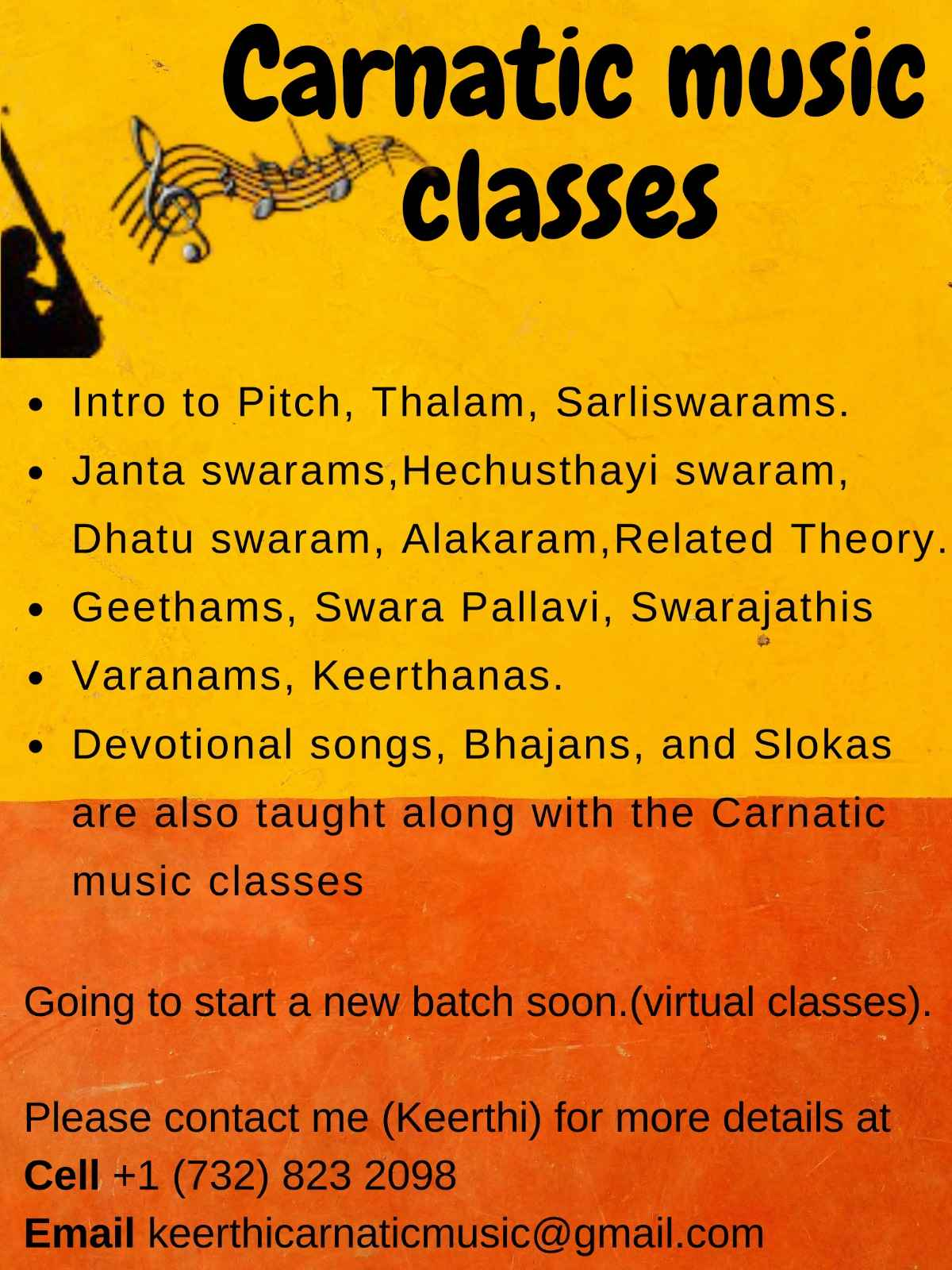 Carnatic Music Classes