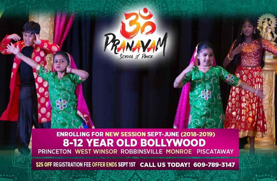 Pranavam School of Dance by Pranaya Sheela Akula