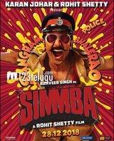 Simmba - (Hindi)
