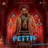 Petta (Telugu)
