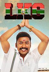 LKG - (Tamil)