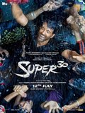 Super 30