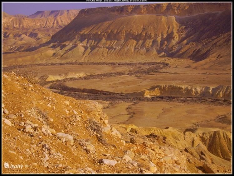 10.) Israel National Trail