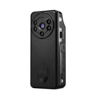 Mini Spy Hidden Camera