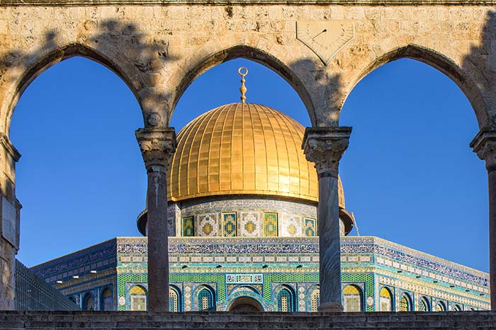 Dome of the Rock, Old Jerusalem, Israel