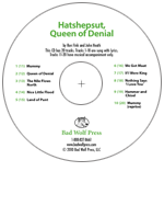 """Hatshepsut, Queen of Denial"" Audio Recording"