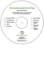 """The Really Goofy Purim Play"" Audio Recording"