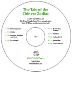 """The Tale of the Chinese Zodiac"" Audio Recording"