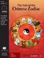 Musical Play: Tale of the Chinese Zodiac language arts resource, language arts activity, folk tale resource, language arts resources for elementary school, folk tale play for elementary school, folk tale skits, language arts readers theater, China, Chinese folk tales, Chinese zodiac, multicultural play, folk tales
