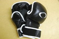Mma training glove 1
