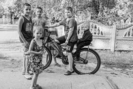 Village Children by Vira M. Sivachuk