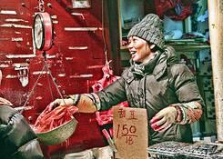 Chinatown Vendor by Carolyn A. Kamuda