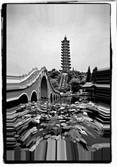 Yuanming pagoda 1