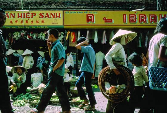 Marketplace rush