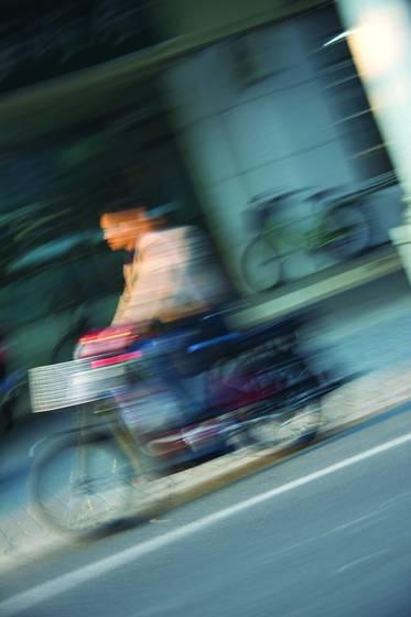 Beijing 2 bikes