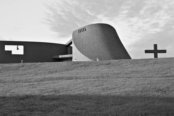 Modern icelandic church