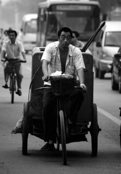 Yonghegong dajie