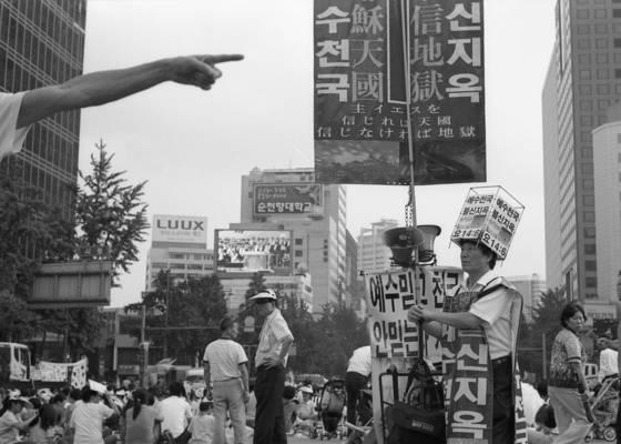 Street preacher 3  seoul