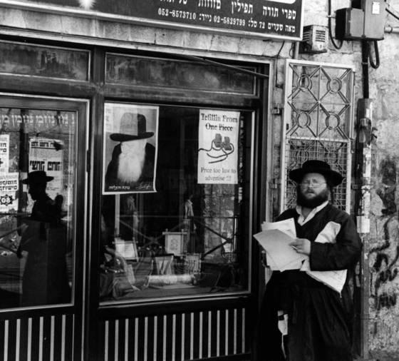 Hasidic reflections 3