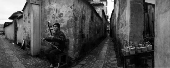 Erhu alley china 2006