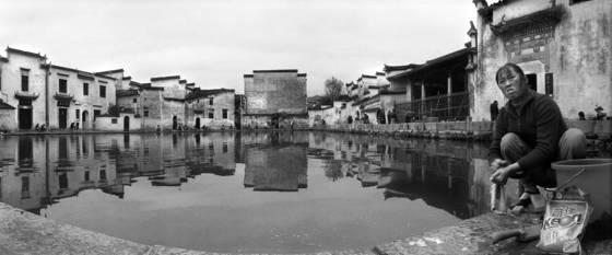Hong village laundry china 2006