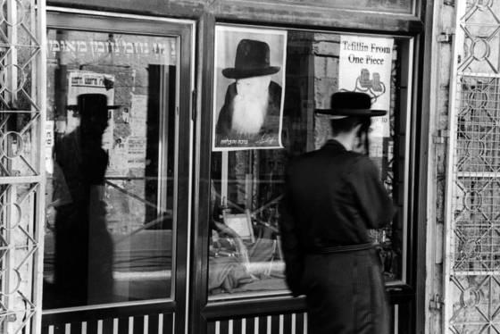 Hasidic reflections 5