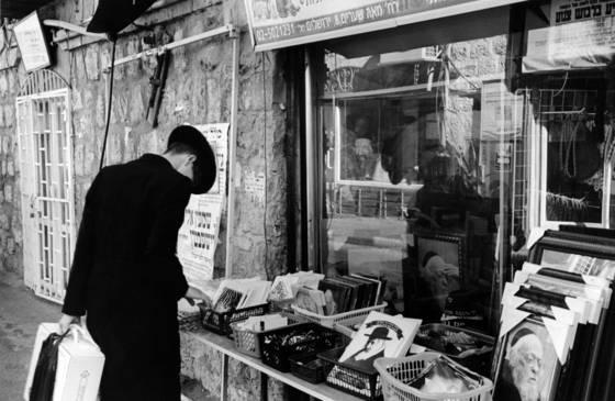 Hasidic reflections 7
