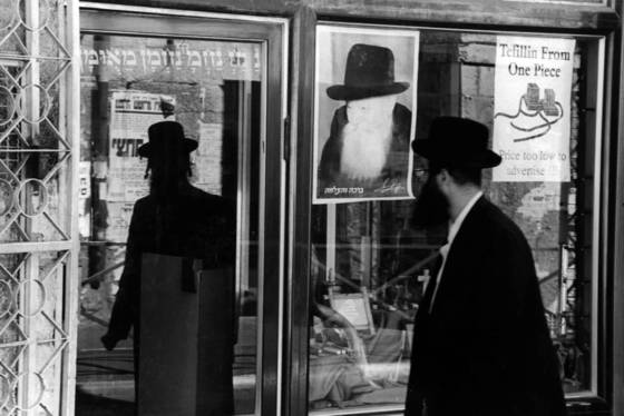 Hasidic reflections 9