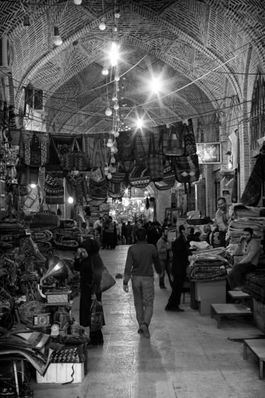 Bazar e vakil