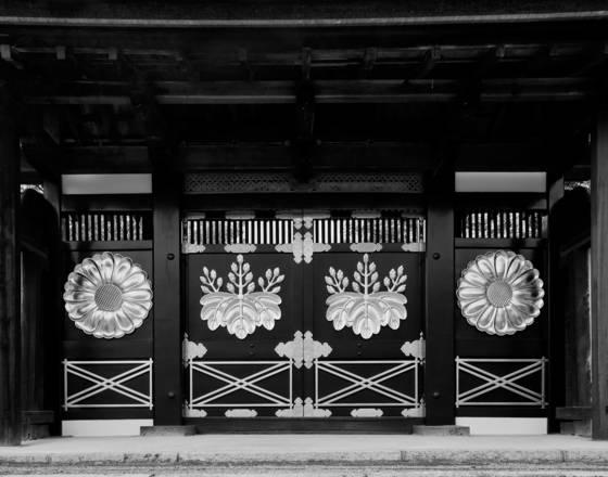 Daigo ji gold gate