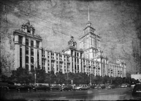 Ukrainia radisson hotel