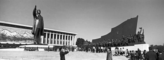Pyeongyang 1