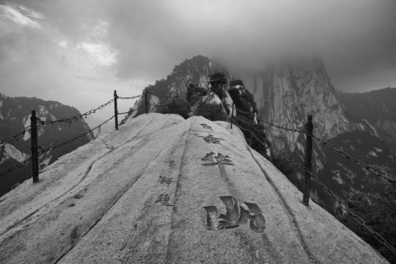 Mount hua  8