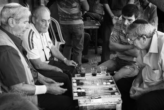 Backgammon machane yehuda market