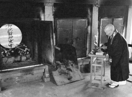 Start of cremation