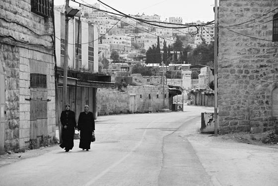 Arab women in judea