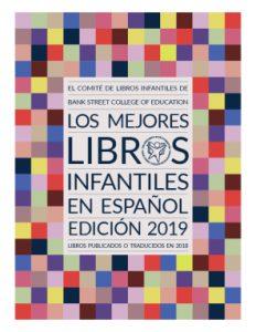 Best Books of the Year - Spanish Ed. - Spanish Cover