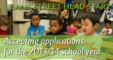 Head Start Spring 2013 Application Banner