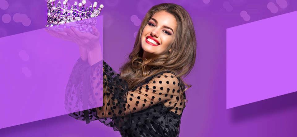 Билеты на концерт Miss Ukraine 2017