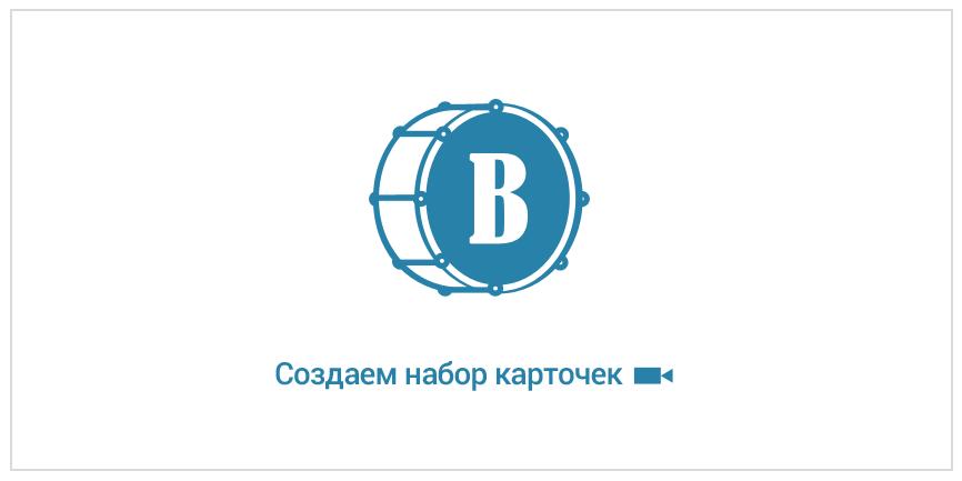 Создание набора на сайте www.barabook.ru