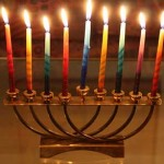 Happy Hanukkah 2012!