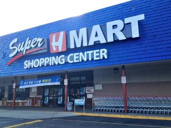 Super H-Mart
