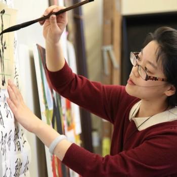 Sichang Gao