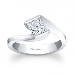 Princess Cut Solitaire Ring - 7858L