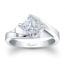 Solitaire Ring - 7923L