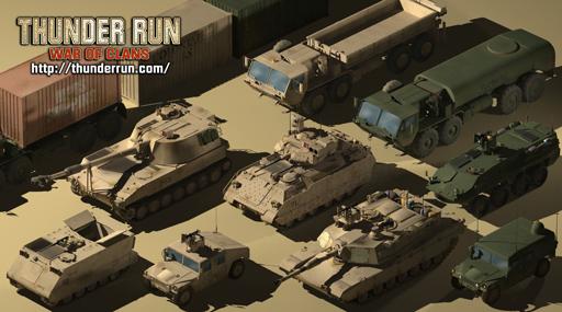 tr_vehicle_concepts_512