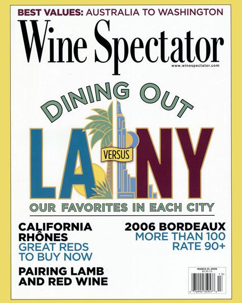 Wine Spectator Magazine Cover