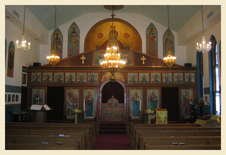 Saint Elias Church Interior