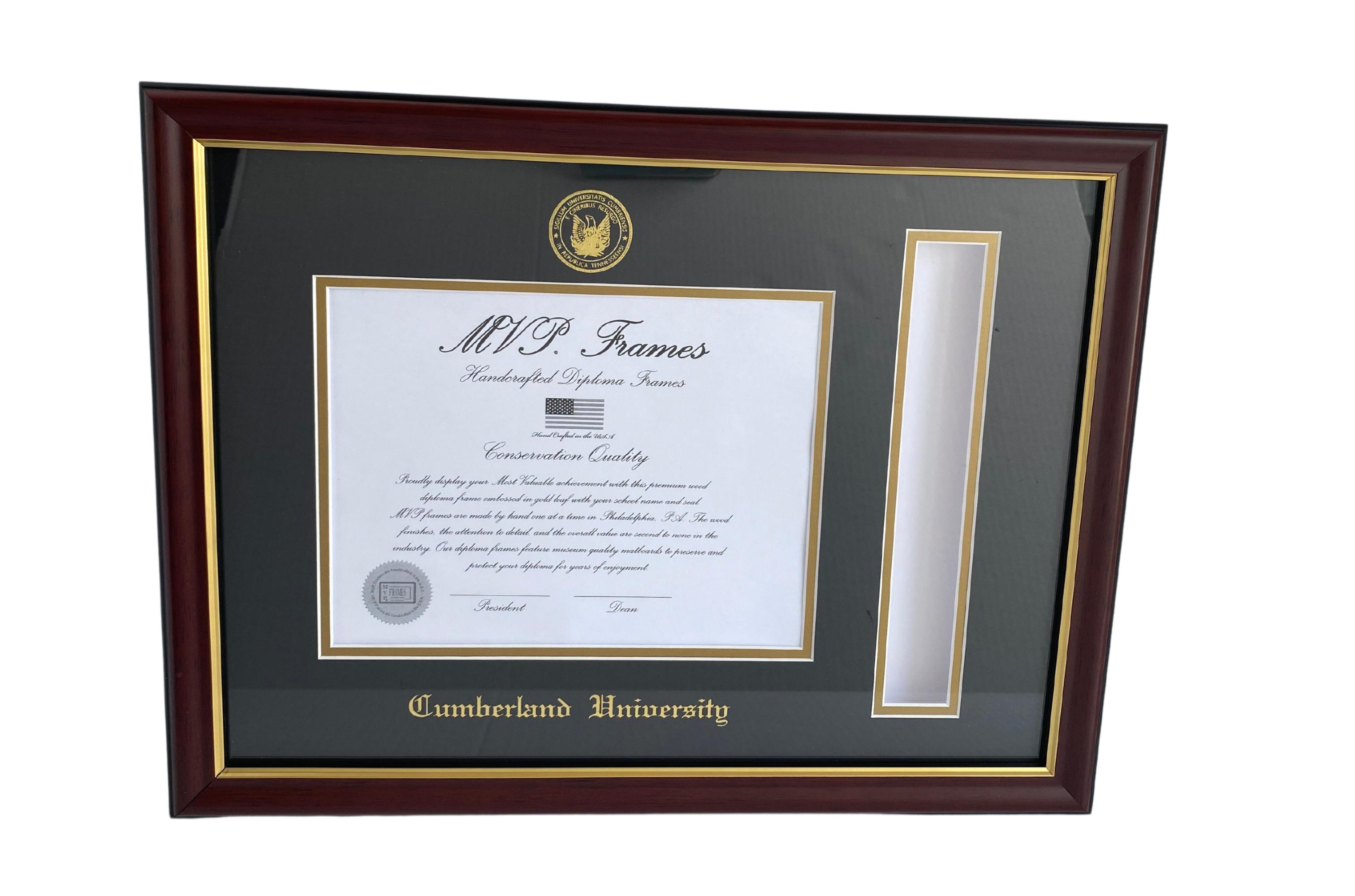 Cumberland University Diploma Frame - 5058